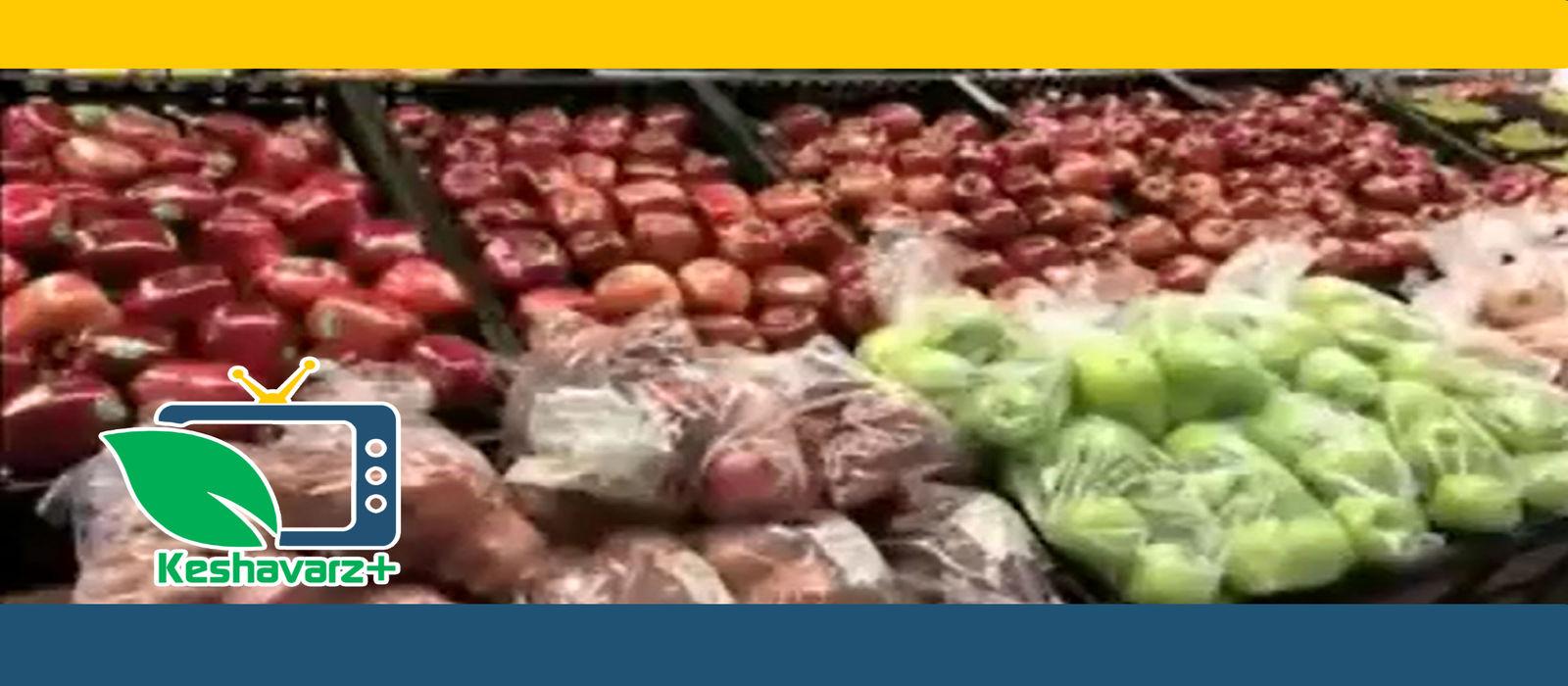 میوه ها در صنایع غذایی