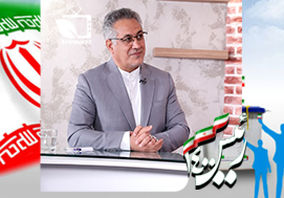 گفتگو با ذبیح الله اعظمی ساردویی عضو هیئت رییسه کمیسیون کشاورزی مجلس