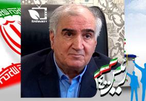 گفتگو با سید رضا نورانی رییس اتحادیه ملی محصولات کشاورزی