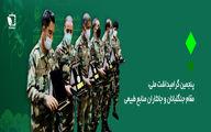 گزارش اختصاصی کشاورزپلاس از پنجمین گرامیداشت ملی؛مقام جنگلبان و جان نثاران منابع طبیعی